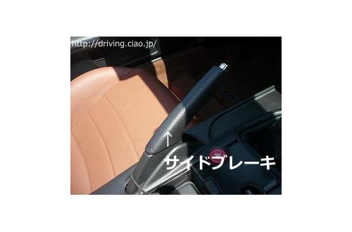 ワイ運転上級者、極力フットブレーキは使わずエンジンブレーキを駆使しまくるのサムネイル画像