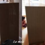 『教室作業台設置』の画像