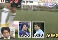 【悲報】久保建英が憧れるサッカー選手、渋いwwwww