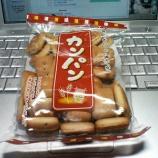 『北陸製菓:乾パン』の画像