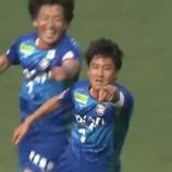 『[徳島ヴォルティス] 後半AT2分にMF岩尾憲の勝ち越し劇的ゴール!! GW最後に5試合ぶりの勝利!!』の画像