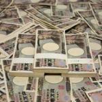 【朗報】年末ジャンボ、ついに大台!1等と前後賞を合わせ最高10億円