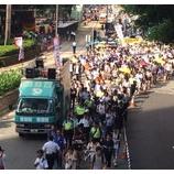 『今年で18年を迎えた中国返還記念日『7.1デモ』』の画像