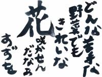 【日向坂46】すずを爆誕wwwwwwwww