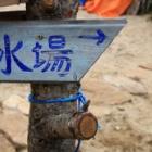 『日本百名山 鳳凰三山へ行ってきました!!☆その2 南御室小屋テン場の巻』の画像