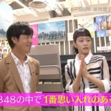 前田敦子は恋チュンが好きw