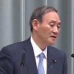 東京新聞・望月記者「病床数不足について」菅官房長官「先ほど申し上げました…この場で」