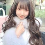 『[イコラブ] 大谷映美里「new hair です…」【みりにゃ】 ※追記あり』の画像