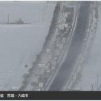 【画像】東北道の多重事故、これかなりヤバい・・・