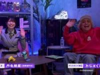 【日向坂46】丹生ちゃんが可愛すぎて辛い。(Sony Japan Cup 2021 featuring Fortnite DAY2)