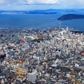 【悲報】日本人、香川県について知っていることが「うどん」しかない