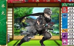 【刀剣乱舞】うちの同田貫は一撃で倒してたのが倒し損ねるようになって
