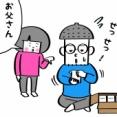 デザインフェスタvol.50に出店します!〜長女と準備編〜