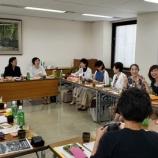 『第4回 女性部理事会』の画像