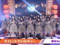 【悲報】 欅坂46 TBS番組でナチス軍服風の衣装が差し替えられた結果wwwwwwwwwwwwwww(画像あり)