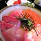 『今日の阿部Q(海鮮丼)』の画像