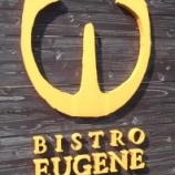 『ランチMTG@ビストロ ユジェーヌ / 群馬 富岡 フレンチ コース』の画像