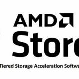『AMDのストレージ高速化ツール「AMD StoreMI」』の画像