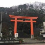 『【福井】藤島神社の御朱印』の画像