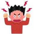 【緊急】吉村知事、ヤバい疑惑を向けられガチギレwwwwwwwwwww