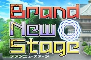 【グリマス】新プロデュースモード「Brand New Stage」編開始!