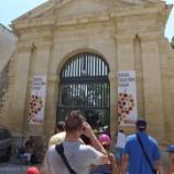 『マルタ旅行記9 アッパー・バラッカ・ガーデンで見る正午の大砲は迫力満点!』の画像