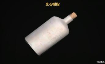 光る樹脂(Glowing resin)
