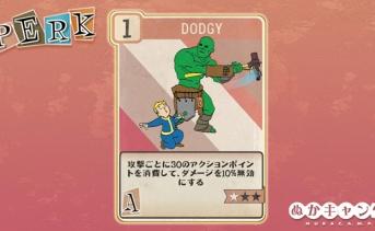 Fallout 76:Dodgy(Agility)