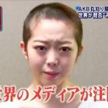 『【元AKB48】峯岸みなみ、坊主事件の裏側を高橋みなみとYouTubeで初告白!!!!!!』の画像