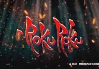 【新台】高尾「P ROKUROKU」PV公開きたぞぉおおおおおおおお 6000の扉を開け!!