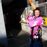 『戸田サクラ歯科さん新年恒例のもちつきに行きました』の画像
