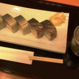 『京都駅ビル付近で小腹がすいたらこれをどうぞ! 京・旭屋』の画像