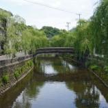 『いつか行きたい日本の名所 城崎温泉』の画像