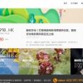 【緊急速報】中国・恒大とは別の大手不動産開発会社が政府に支援を求める「負債16兆9500億円」
