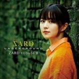 『CD Review:SARD UNDERGROUND「ZARD tribute II」』の画像