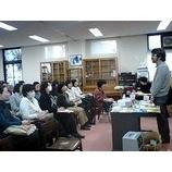 『東京都の私立小学校図書館担当の先生方に講演』の画像