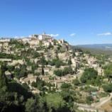 『南仏  ツアーに参加 最後の村は』の画像