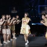 『【乃木坂46】ライブで清宮レイと掛橋沙耶香を見間違える問題・・・』の画像