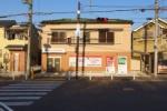 星の森バス停のすぐ近くに『すこやか星田整骨院』っていうのができてる!【情報提供:ちゃこさん、☆さん】