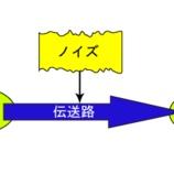 『通信エラー発生!!』の画像