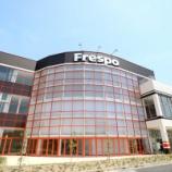 『【開店】フレスポの第1弾リニューアルきた!5月26日(金)よりマム・スギドラッグ・セリアがオープン!』の画像