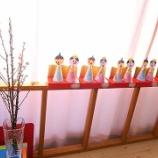 『ひな祭り会』の画像