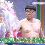 『【乃木坂46】イジリーと乃木坂ちゃんの絡みを早くみたい!!!』の画像