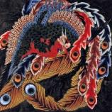 『登り龍(8)』の画像