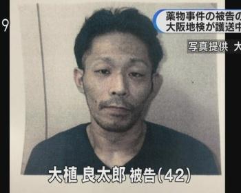 【東大阪市逃走】護送車で暴れて逃げた大植良太郎被告の顔、特徴がこちら(画像あり)