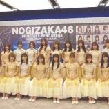 『上海ライブの集合写真がきてますよ!! いよいよ明日からか【乃木坂46】』の画像