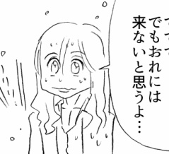 【恐怖】アルフィーALFEE漫画マンガ『高見沢氏もついにギター教則本を出す!!しかしそこには致命的な落とし穴があった』