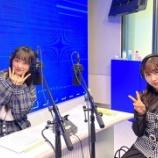 『[イコラブ] 音嶋莉沙&山本杏奈、11月05日 CROSS FM「アニチュン」実況など』の画像