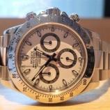 『箕面市で高級時計をお持ちのお客様、お修理のことなら当店にお任せ!』の画像