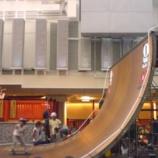 『インラインスケート バートatなんばパークス』の画像